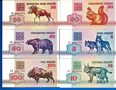 Belarus P-1,4,5,6,7,8 Year 1992 Uncirculated Banknotes Set # 12