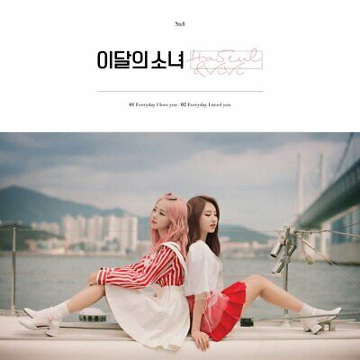 [Reissue] MONTHLY GIRL LOONA - HASEUL & VIVI CD+Photocard+Gift+Tracking no.