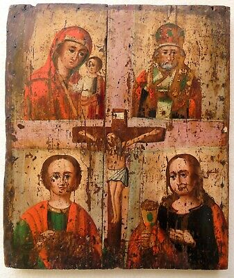 Antique Russian Icon of four-part with a crucifix. 19th Century. 30х25,5х2 cm.