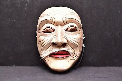 Hand Carved Resobagu Topeng Bali Mask Indonesia Wall Tribal dance wood