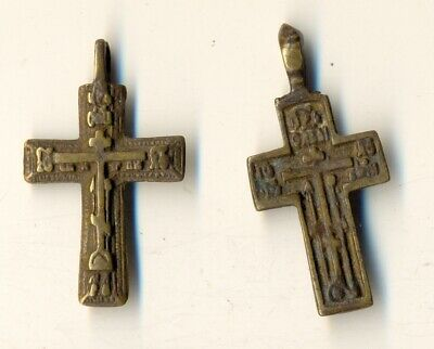 Antique Russian Imperial Brass Icon two cross Orthodox Original   (#1560a)
