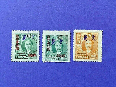 Rep. Of China- Taiwan #J10-12 Mint VF NGAI        Catalog $209.00