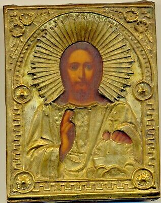 Antique Russian  Imperial   Brass Icon Original   (#26000c)