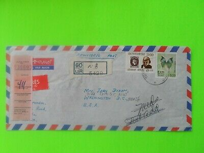 HobbyVision : SRI LANKA REGISTERED EXPRESS COVER 1980 USED TO USA - ROWLAND HILL