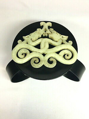 Antique White Jade Hand Carved Double Dragon Pendant