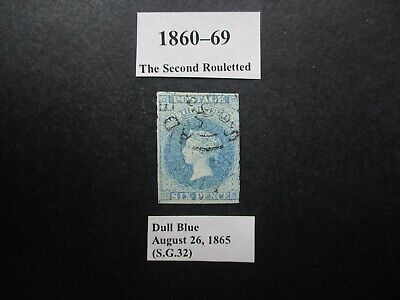 SA Stamps: 6d Blue Used - Recent Find  RARE (j257)