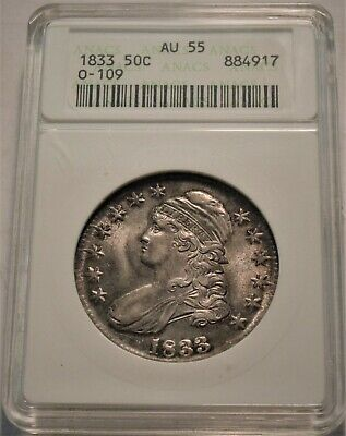 1833 50C ANACS AU 55 Capped Bust Half Dollar High Grade, Choice AU Silver O-109