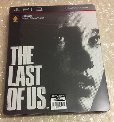 Sony Playstation 3 - The Last of us (English + Chinese Version) Steel Book - PS3