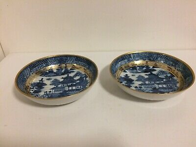 Antique Pair Of Chinese Porcelain Blue& White Bowls