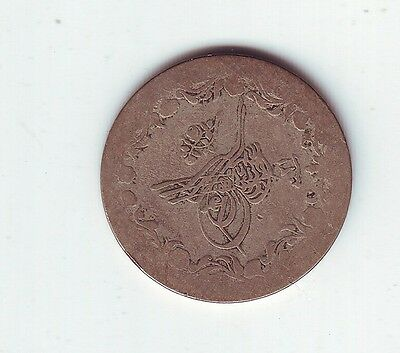 EGYPT ???? Coin Silver Unknown Have no idea ware it from ???? Good Luck O-882