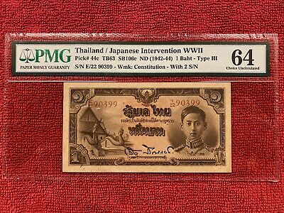 Thailand Banknote  Pick# 44c 1 Baht  Fifth Series  Type III  PMG 64 Choice Unc.