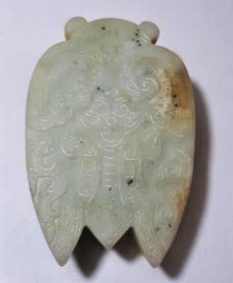 Antique Chinese Ming Finely Carved Jade Archaic Shang Style Cicada Pendant