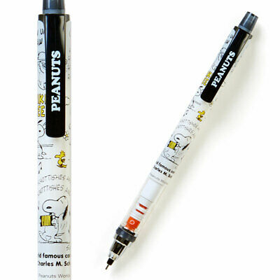 Snoopy Energize Mechanical Pencil 0.5mm Music Peanuts 096888