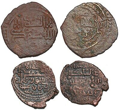 Great Mongols ilkhans AE Fals 2 coin