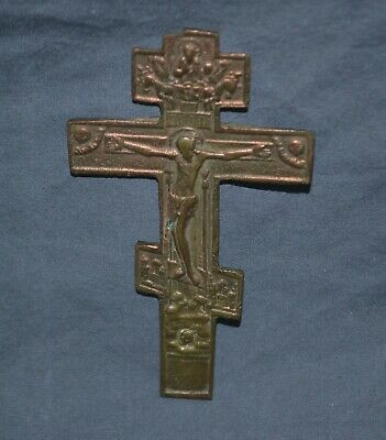 Vintage or Antique Russian Orthodox 3 Bar Cross Bronze Traveling