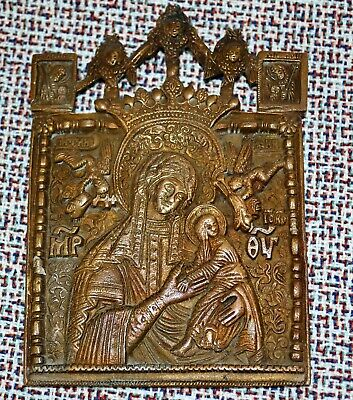 Vintage Antique Bronze Russian Orthodox Icon Virgin of Passion