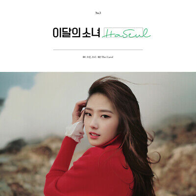 [Reissue] MONTHLY GIRL LOONA - HaSeul CD+Photobook+Photocard+Tracking No.