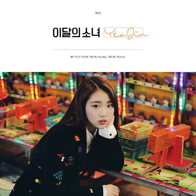 [Reissue]MONTHLY GIRL LOONA - Yeojin CD+Photobook+Photocard+Tracking no.