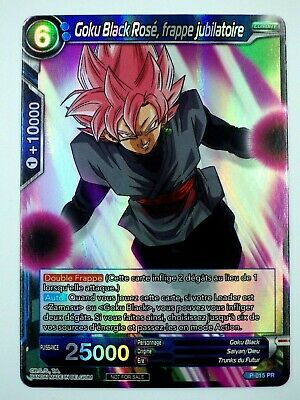 CARTE DBS P-015 PR les mondes croisées Dragon Ball Super Card Game FOIL