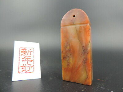 Antique Chinese Old Shoushan Stone Seal Hand Carved Stamp Seal Signet C
