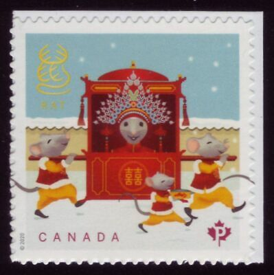 """CANADA 2020 Year of the Rat Booklet single """"P"""" The bride on way to nuptials MNH"""