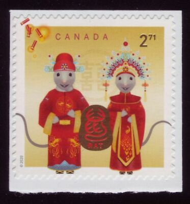 CANADA 2020 Year of the Rat Booklet single $2.71 The happily married couple MNH
