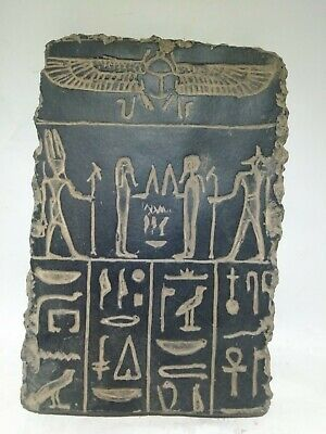 RARE ANTIQUE ANCIENT EGYPTIAN Stela Magic God Osiris Anubis 1825-1749 Bc