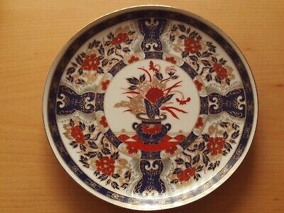 Vintage Japanese Imari Porcelain Plate Signed Traditional Red, Blue &Gold Design