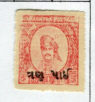 INDIAN STATES; SORUTH 1920s early classic Local perf issue surcharged 3p. value