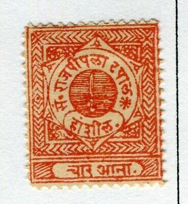 INDIAN STATES; RAJPIPLA early local issue Mint hinged 4a. value