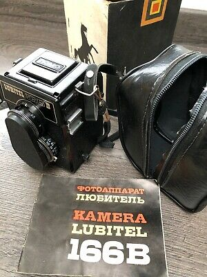 Nomo Lubitel 166B Vintage Russian Camera plus case Original Box