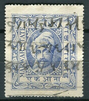 INDIAN STATES; MARWAR early 1900s local Revenue issue fine used value