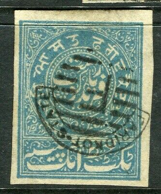 INDIAN STATES; FARIDKOT early 1880s classic local Imperf issue used value