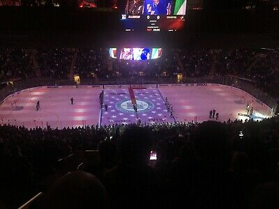 Two (2) New York Rangers Vs New Jersey Devils 3/7/20 MSG NYC 211 Aisle