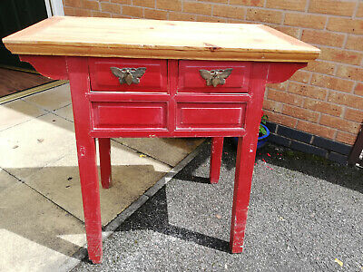 Vintage Oriental Lacquered Side Table