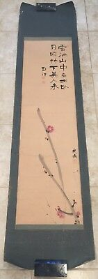 Antique Japanese/Chinese Color Painting & Calligraphy On Paper/ Scroll / Signed.