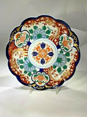 19th Century Japanese Imari Floral Scalloped Edge Plate 9 1/4""