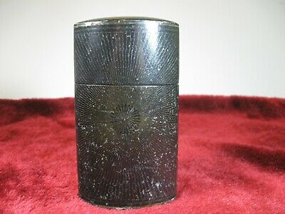 Antique Chinese Black Wooden Textured Oval Slipcase