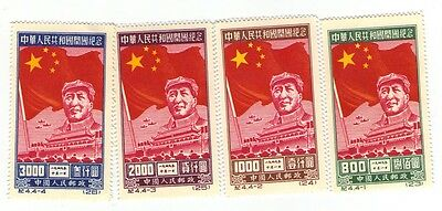 Stamp: Fantastic series of china stamps mao tse tung 1950