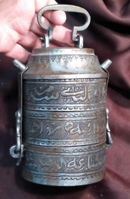Old Vintage Middle Eastern Metal Box Lid Compartments Stack Container Art