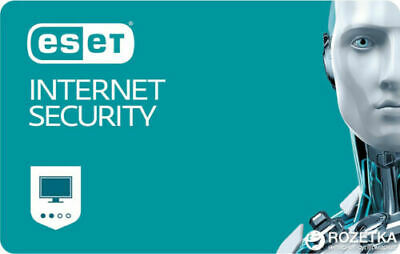 ESET NOD32 Internet Security 2020 -1 PC, 1 year (License Key)