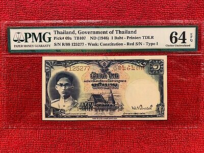 Thailand Banknote P. 69a 1 Baht Ninth Series Type I Red Serial Number PMG 64EPQ