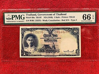 Thailand Banknote P. 69a  1 Baht Ninth Series Type I Red Serial Number PMG 66EPQ