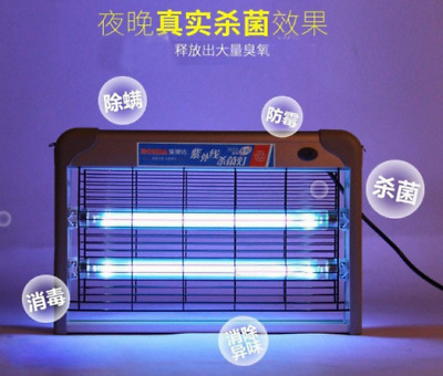 sterilizing lamp sterilamp UV light