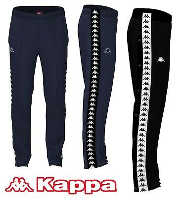 Kappa Mens Retro 90 Track Pants Tracksuit Bottoms Relaxed Fit Jog Pant Size S-XL