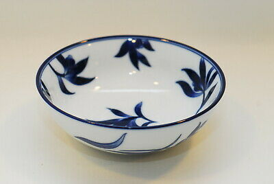 Pier 1 Ming All Purpose Soup Cereal Bowl Bowls 6 7/8 Inch