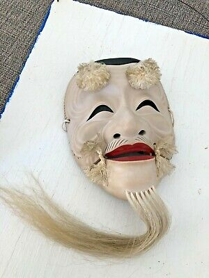 Vintage 1950 Japanese Noh Mask Theater-Bearded Actor-Okina In Box