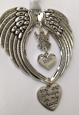 Guardian Angel Wings Gift. YOU are always in my heart, Husband, Dad Mum Son Nana