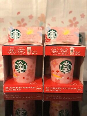 STARBUCKS SAKURA 2020 Japan Limited (2) Reusable Cup & Origami Drip Coffee Pouch