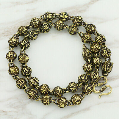 60CM Collection Curio Chinese Bronze Six Words of Truth Buddha Bead Necklace